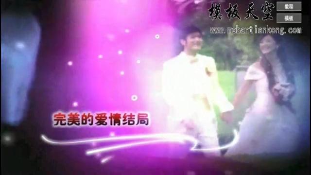 炫彩光晕情侣婚庆婚礼视频AE模板