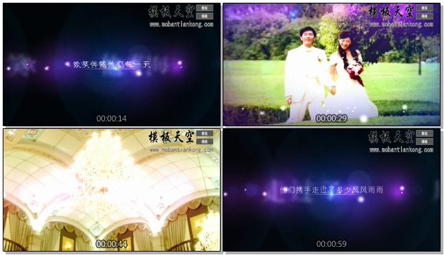 写实风景美丽的嫁衣婚庆婚礼视频AE模板