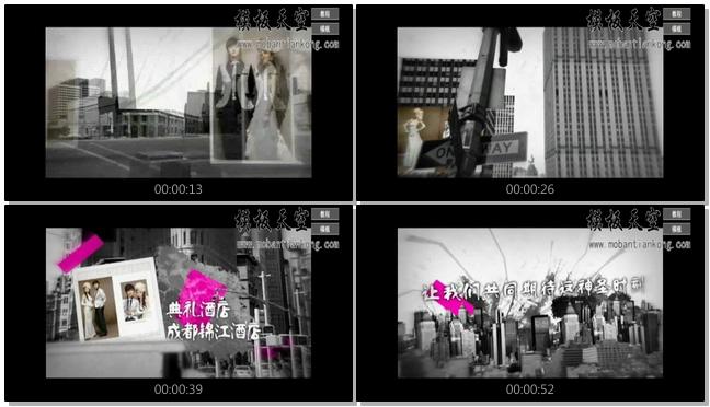 黑白写实回忆情定成都婚庆婚礼视频AE模板
