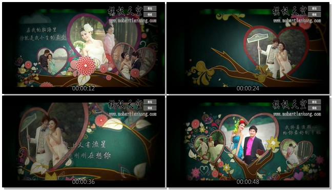 手绘黑板爱情树婚庆婚礼视频AE模板