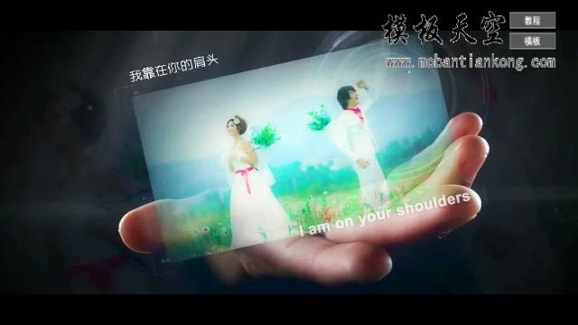 高科技神秘深色系婚庆婚礼视频AE模板