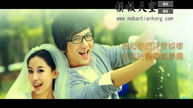 韩式清新音乐电影字幕婚庆婚礼视频AE模板