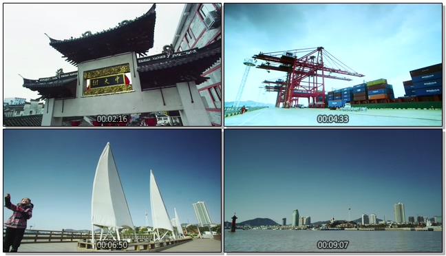 140510042实拍宁波舟山高清视频素材模板下载