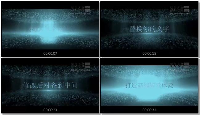 蓝色震撼大气的企业年会宣传片会声会影X9模板