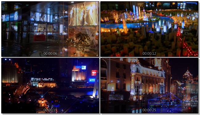 140510059上海夜景+城市灯光+车辆交通