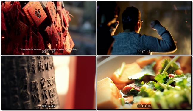 北京的著名景点和生活方式实拍视频