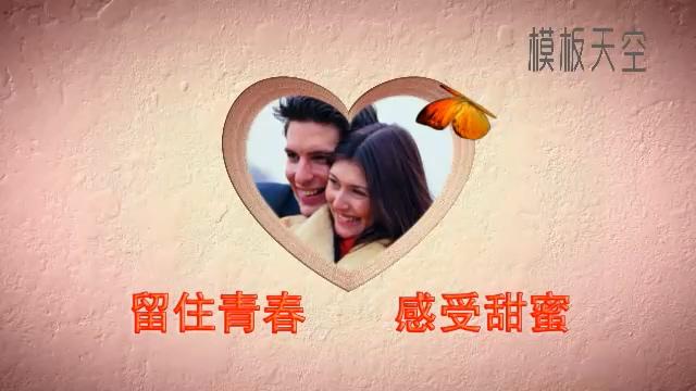 梦幻温馨LOVE之甜蜜婚礼电子相册写真模板