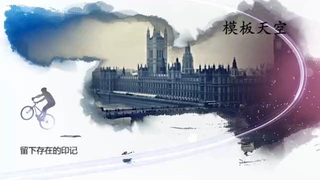 水墨中国风回顾历史纪录之会声会影片头模板