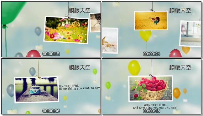 唯美小清新之缤纷气球卡通相册展示模板