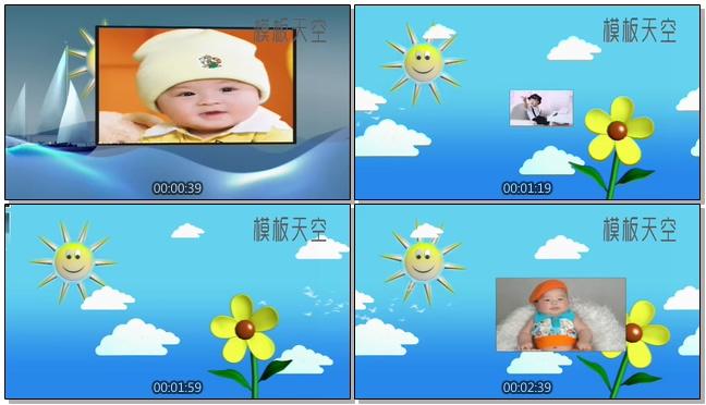 我的宝贝之儿童卡通写真电子相册模板