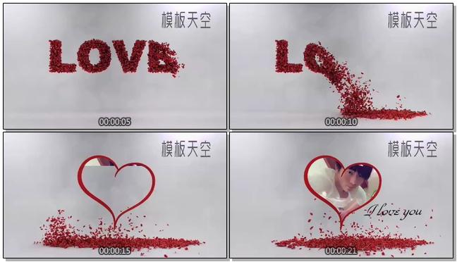 心形花瓣的浪漫爱情片头视频模板
