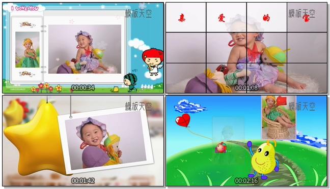 漂亮宝贝的儿童卡通写真相册视频模板