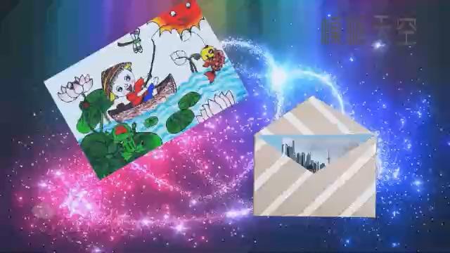 照片从信封一张张打开的电子相册视频模板