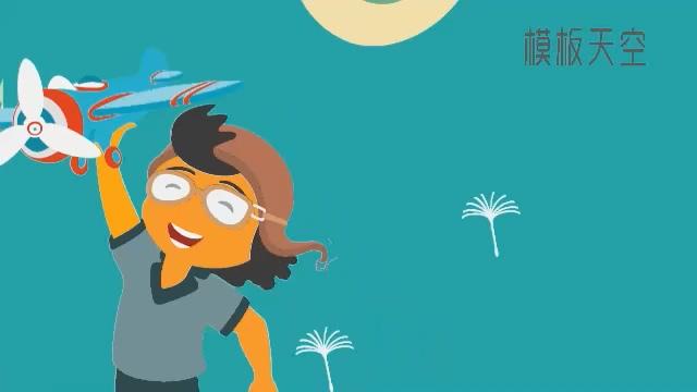 六一儿童节之活波可爱视频相册会声会影模板
