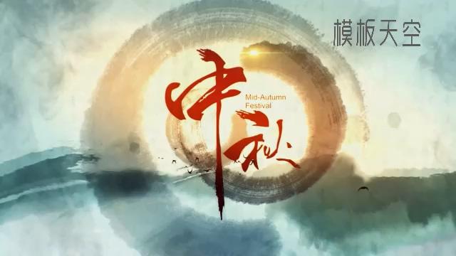 欢度中秋节之月饼中国风开场片头视频模板