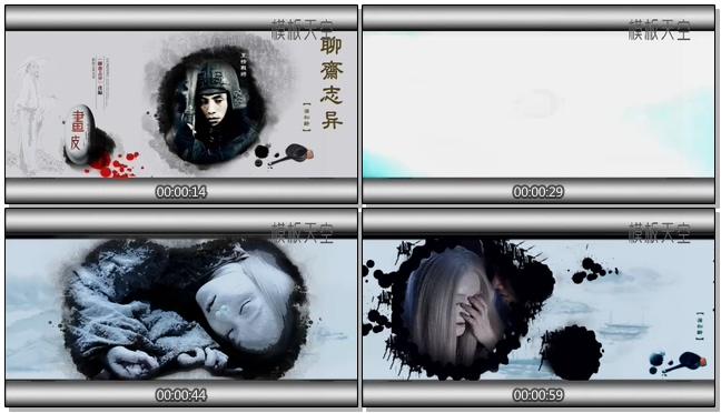 聊斋志异之画皮水墨中国风视频模板