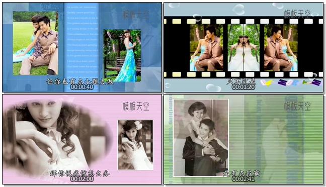 简约唯美浪漫的恋爱记录视频相册模板