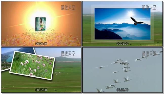 灿烂的行走之草原爱情电子相册视频模板