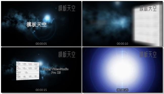 公司网站游戏通用的宣传片展示视频模板