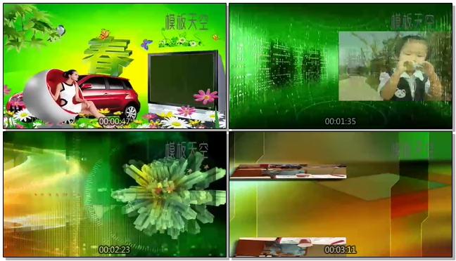 春之旋律绿色科技客厅观看电视墙屏幕相册视频模板