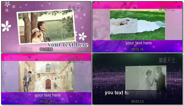 会声会影X8模板之婚纱电子相册视频模板