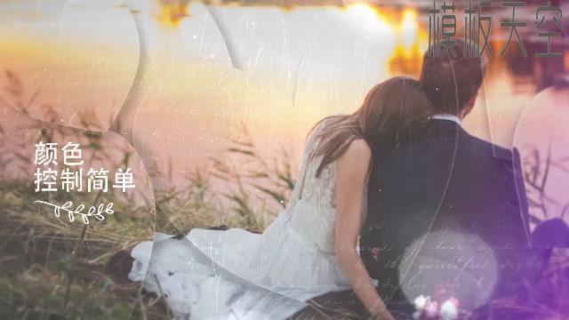 韩风唯美浪漫爱心照片拼贴婚庆婚礼视频AE模板