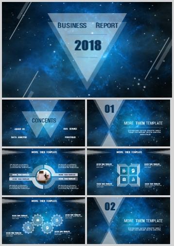2018宇宙蓝色商务报告PPT模板