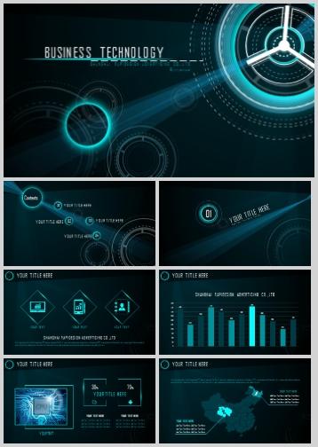 商务科技成果展示PPT模板