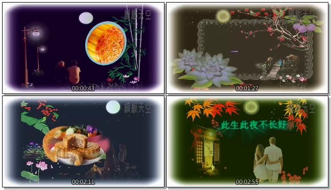 中秋节异地思念家乡团圆之会声会影视频模板