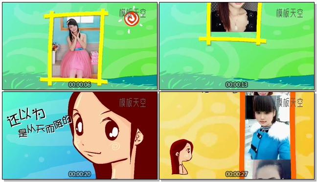 会声会影相框小清新可爱卡通风格相册视频模板