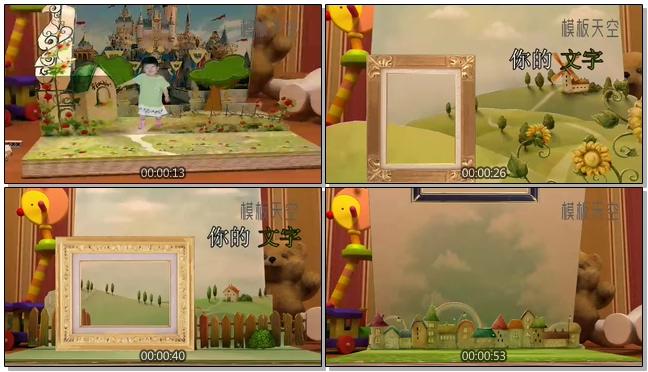 精美好看的儿童卡通的翻页电子相册视频模板