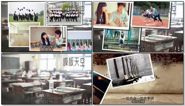 不说再见之班级同学毕业相册视频模板