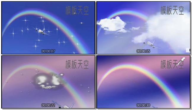 梦幻飞机彩虹云端震撼开场片头视频模板