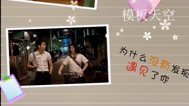 少女时代青春毕业纪念相册视频写真视频模板