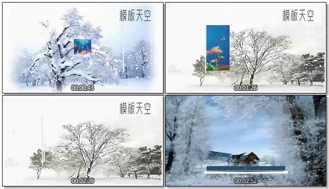 冬天下雪背景会声会影写真相册视频模板