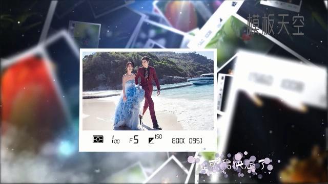会声会影文艺浪漫唯美风格婚纱相册视频模板