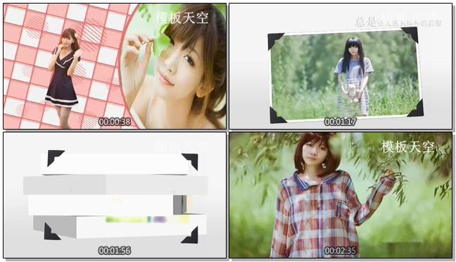 动感小清新的青春写真相册视频模板
