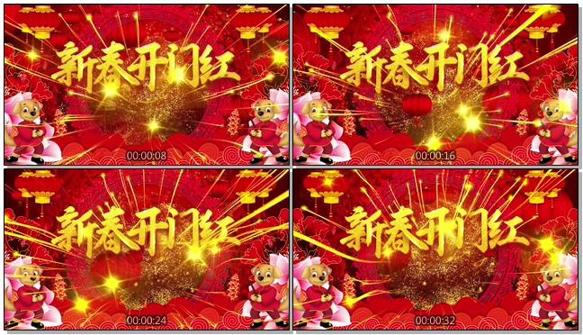 大气喜庆春节晚会之新春开门红片头开场视频素材