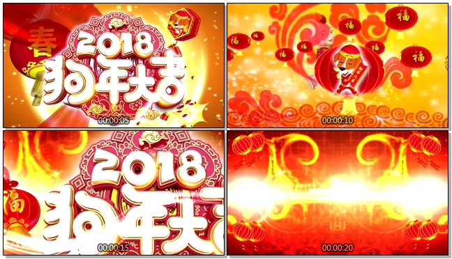 喜庆快节奏金狗迎春拜年片头LED视频素材