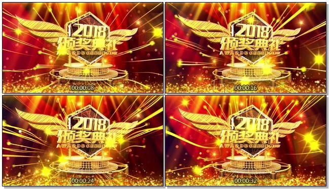 颁奖典礼背景视频模板