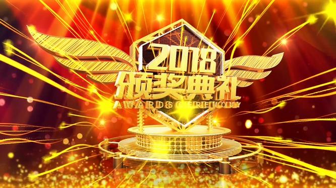 颁奖典礼背景视频素材
