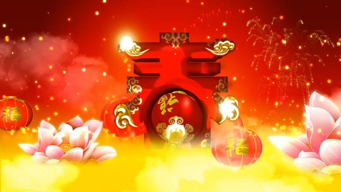 春节福字素材背景视频素材