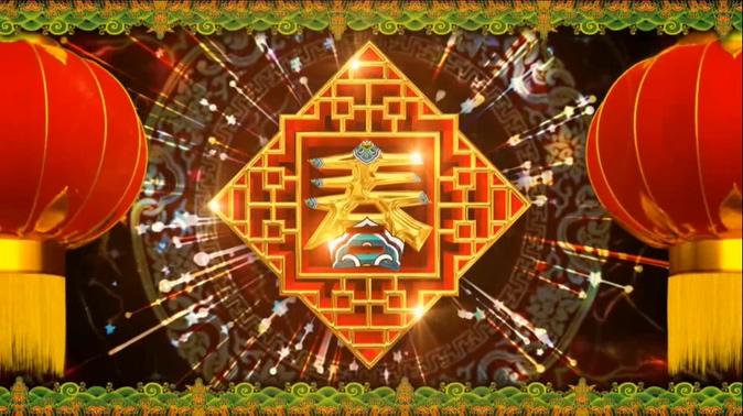 新年春节背景视频素材