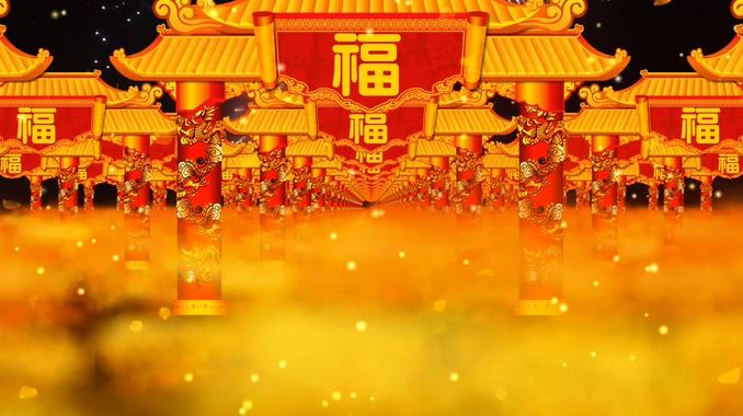 喜庆节日福字过年背景视频素材