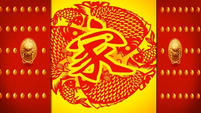中式开门红背景视频素材