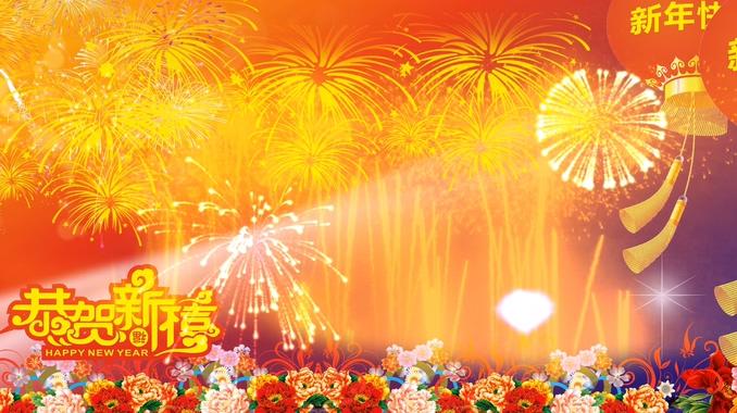 恭贺新禧新年春节背景视频素材