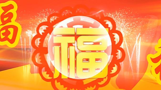 喜庆背景素材背景视频素材