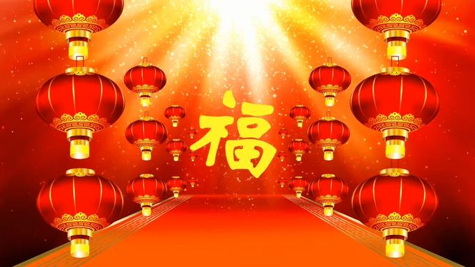 中国风福字背景视频素材