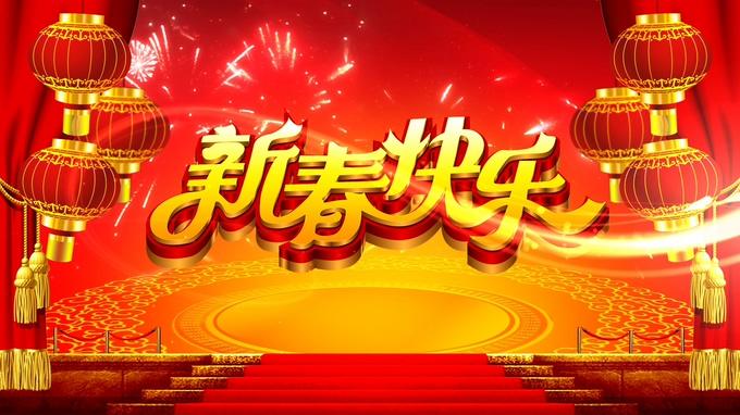 新春快乐春节灯笼烟花背景视频素材
