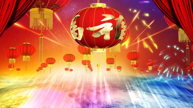 福字红灯笼背景视频素材